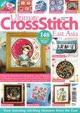 Ultimate Cross Stitch Magazine_
