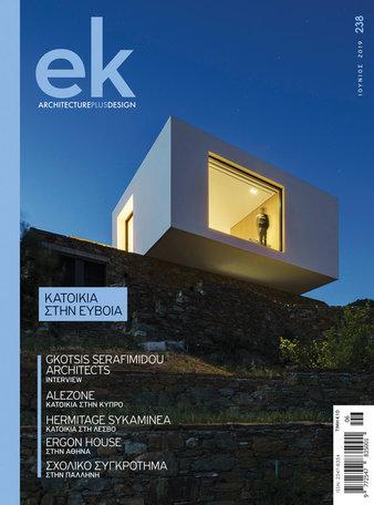 EK Architecture plus Design Magazine