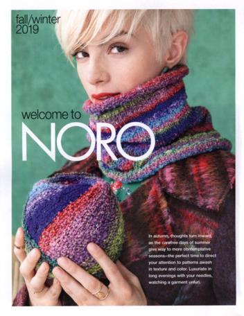 Noro Knitting Magazine