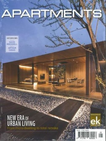 EK Architecture plus Design Magazine (English Edition)