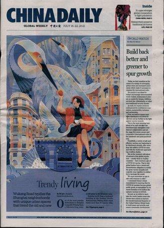 China Daily European Edition Magazine