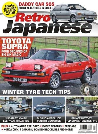 Retro Japanese Magazine