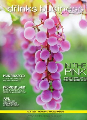 The Drinks Business Magazine