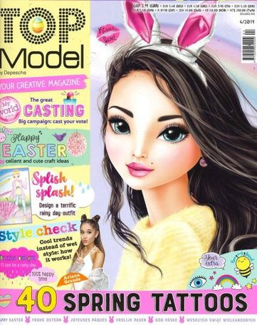 Top Model Magazine (UK edition)